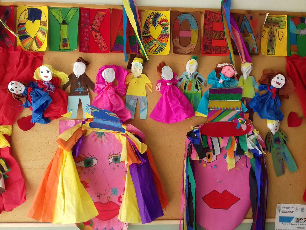 Καλλιτεχνικές δημιουργίες των μαθητών μας για τις Απόκριες